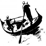 rocking gondola image